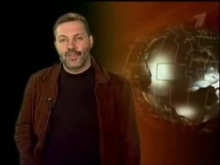 БОЛЬШАЯ ИГРА - Все 8 Серий Фильма Михаила Леонтьева