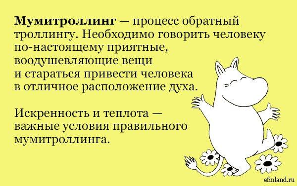 http://cs628621.vk.me/v628621907/26911/bYe41P2RuYk.jpg