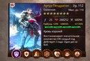 Game-torg com — купить бота для «Heroes of Camelot