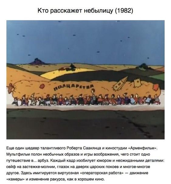 Фото №384485401 со страницы Станислава Захарина
