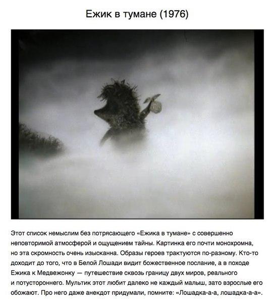 Фото №384485402 со страницы Станислава Захарина
