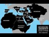 Карта боевиков ИГИЛ: вошёл Кавказ и Крым!!! Остановите эту чуму!
