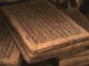 Книга Велеса Священное писание древних славян Документальный фильм