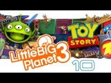 LittleBigPlanet 3: Сезон 2 - Кооператив - DLC