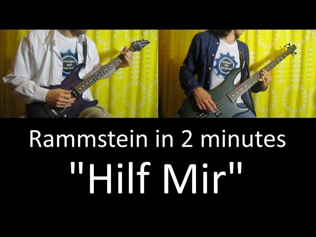 30) Rammstein - Hilf Mir (Guitar Bass cover TAB   lesson HD)