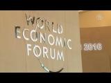 В Давосе открылся Всемирный экономический форум 2016 года (новости)