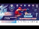 Кубок России и Всероссийские соревнования по тайскому боксу