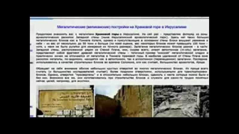 Сергей Салль - Неутешительные перспективы земной цивилизации