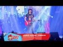 Андрей Алексин Страшная Live @ Arena Moscow 2013
