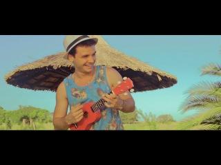 Bronceado - MARAMA (Video Oficial)
