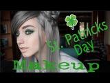 St. Patricks Day Makeup ~ #@%&ing smokey eye!