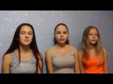 Лоя - Звёзды (cover by KaMaDa)