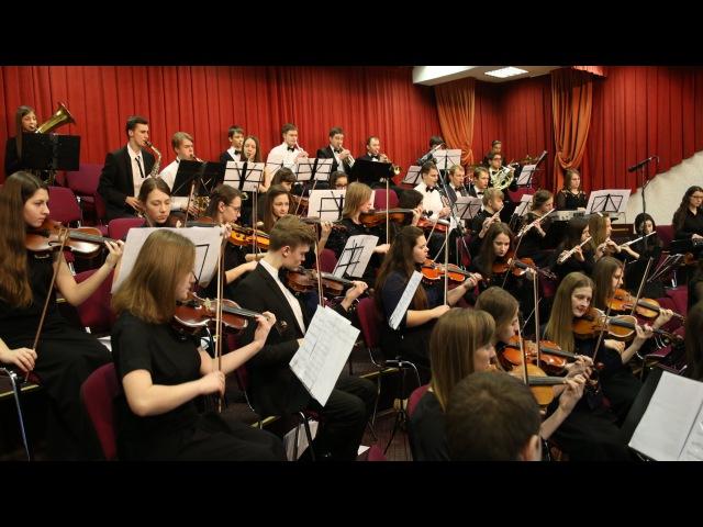 Сводный симфонический оркестр ХВЕ и хор Церкви Благодать Тот день так близок