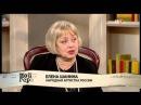 Елена Шанина. Мой герой