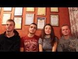 Отчет с тура по Украине - группы Call Of Beat с Kavabanga &amp Depo &amp Kolibri (3 серия )