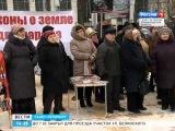 Митинг Садоводов 06.12.2016 Ханенко А.А. за СНТ МАКАРОВЕЦ.