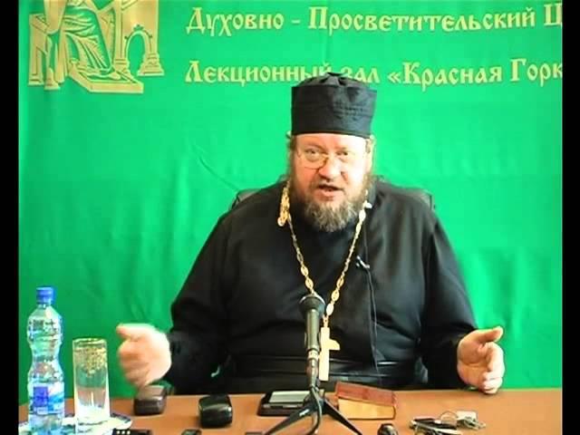 Олег Стеняев - Библейские и Церковные Заповеди