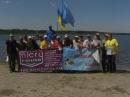 VI Відкритий Чемпіонат КГФРС з лову риби спінінгом з човна