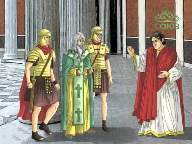 22 июля. Священномученик Кирилл, епископ Гортинский