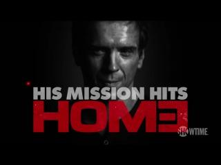 Родина/Homeland (2011 - ...) Тизер №1 (сезон 2)