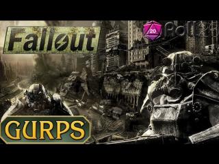 Мстители пустоши   В.Н.Р.И.   Gurps   Fallout   Часть 3
