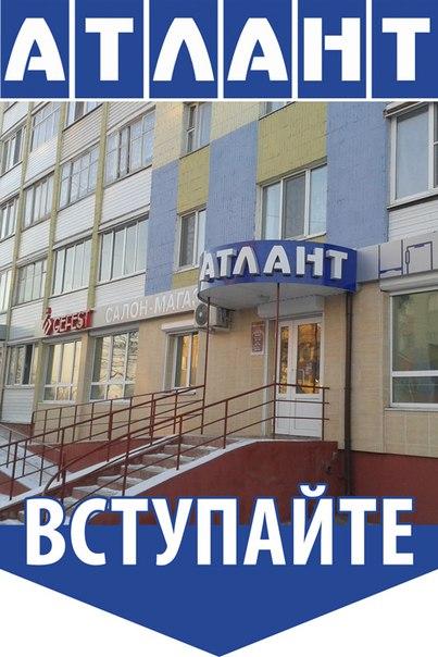 ATLANT / GEFEST : Жлобин : Атлант и Гефест   VK