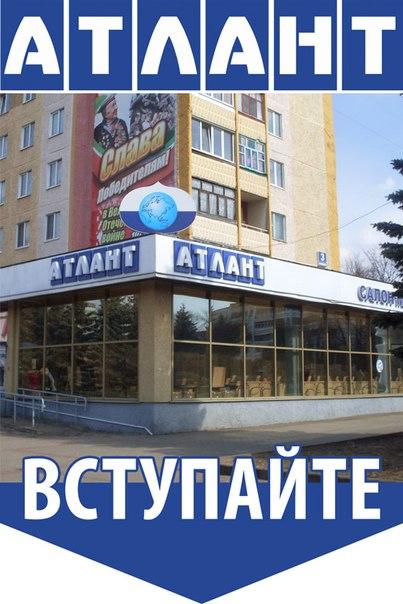 ATLANT / GEFEST : Новополоцк : Атлант и Гефест   VK