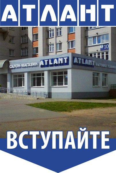 ATLANT / GEFEST : Полоцк : Атлант и Гефест   VK