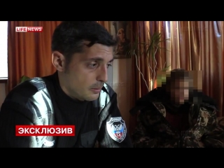 Гиви взял 13летнего шпиончика под опеку украина ДНР ЛНР 13 year old spy Ukraine