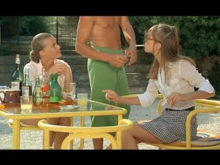 Бассейн / La Piscine (1969)