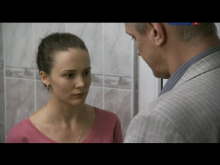 Слепое счастье 3 серия из 4 (2011)