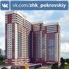"""ЖК """"Покровский"""" ул. Дуси Ковальчук, 242/1"""