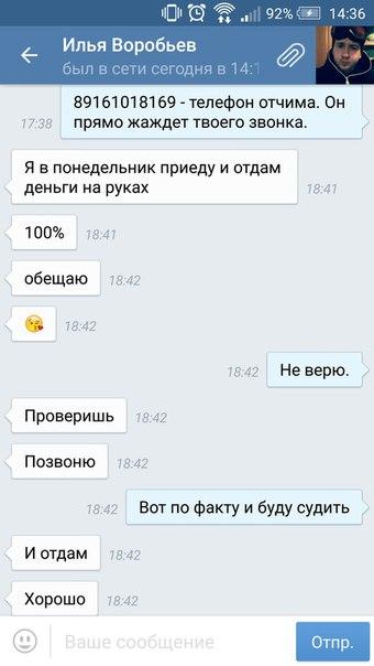 Фото №395704988 со страницы Имрана Кадырова