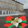 Сярэдняя школа №5 г. Оршы