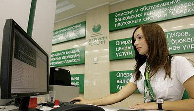 Свыше 22 тысяч клиентов открыли индивидуальные инвестиционные счета в Сбербанке