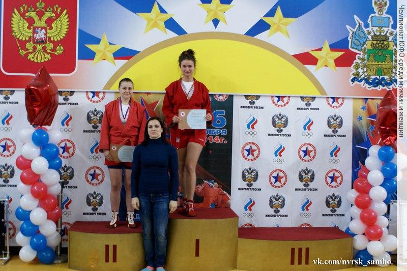 Таганрогские самбисты вернулись с хорошими результатами  с чемпионата ЮФО по самбо