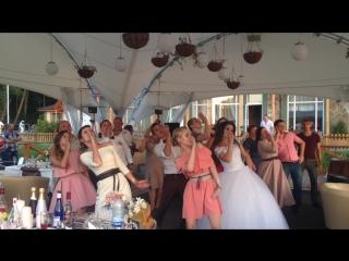 Флэшмоб на нашей свадьбе!