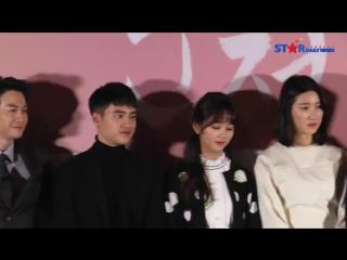 160126 EXO DO @ Pure Love Press Premiere [S영상] 도경수 김소현 등 순정 주역들, 영화 순정 기대해 주세요 (순정 언론시사회)