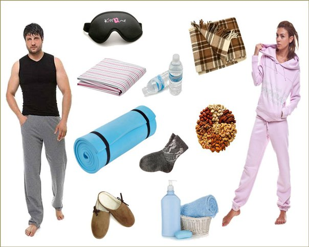 Список вещей для комфортного отдыха и практик