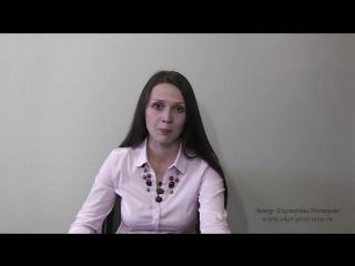 Екатерина Пестерева 7 секретов красивого произношения. Урок 7_ скороговорки