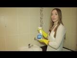 Очиститель Минерал для ванных комнат, и очиститель питомец.