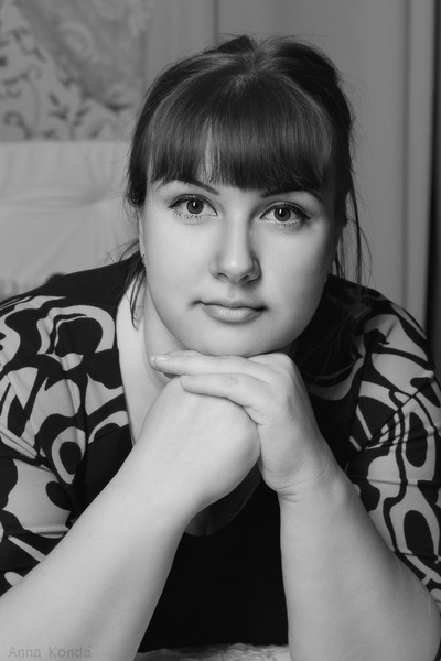 Жанна Левина