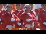 Марш Прощание славянки. Китайская версия
