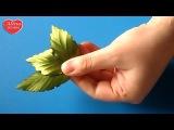 Красивый Листик из Ленты Подарок от подписчика / beautiful leaves out of ribbon - YouTube
