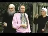 Бес о режиме антихристовом, о мужской одежде на женщинах, о Полюшке Рязанской  в присутствии старца Николая Гурьянова