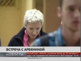 Диана Арбенина в Хабаровске. Новости. GuberniaTV.