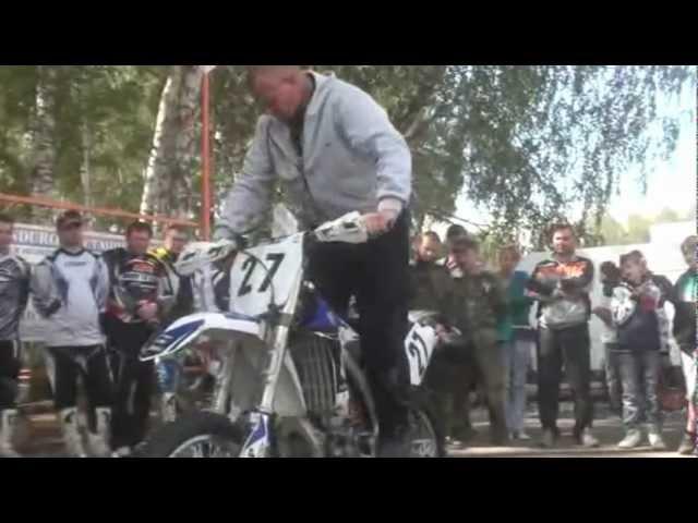 Мастер-класс по мотокроссу Дурнев А.В. Часть 1