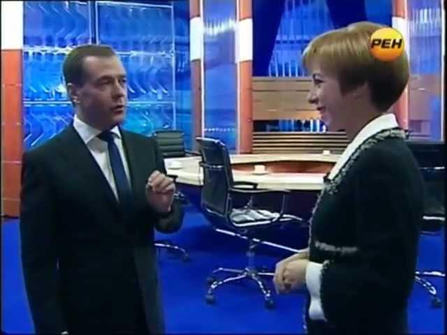Дмитрий Медведев дал интервью - пришельцы среди нас!
