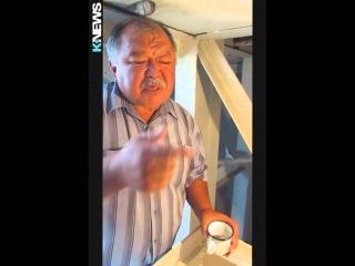 Директор АО «Хайдарканский ртутный комбинат» Толубай Салиев пьёт ртуть!