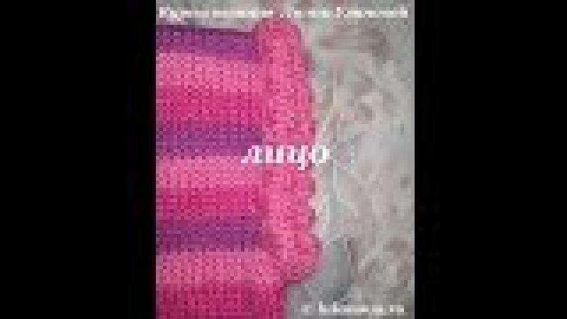 Обвязывание проймы и горловины спицами - Knitting needles armholes and neck